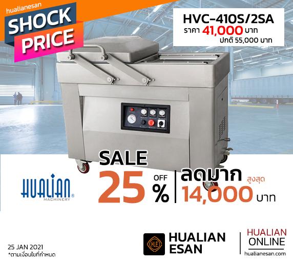 HL10 - 5500 SALE up 41000.png