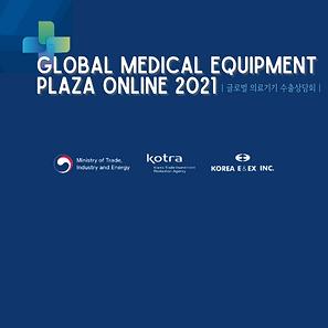 GLOBAL MEDICAL EQUIPMENT PLAZA 2021.png