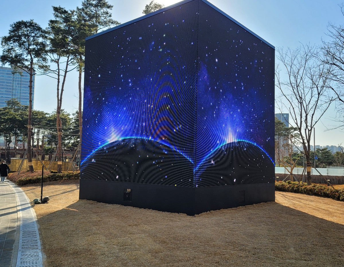 Cubical LED Sign Board.jpeg
