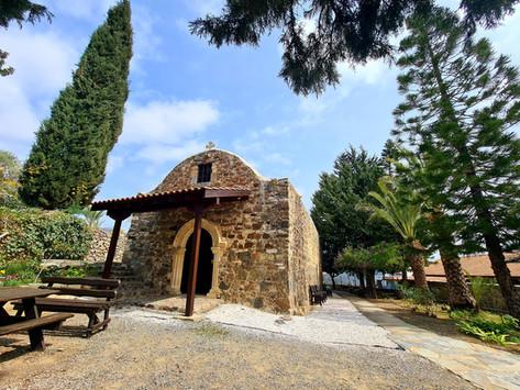 Monastery of Panagia Amirous