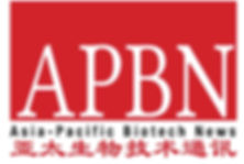APBN New Logo.jpg