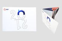 Carte de voeux multi-pages