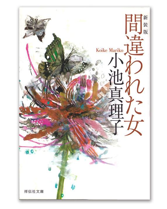 BOOK16-3.jpg