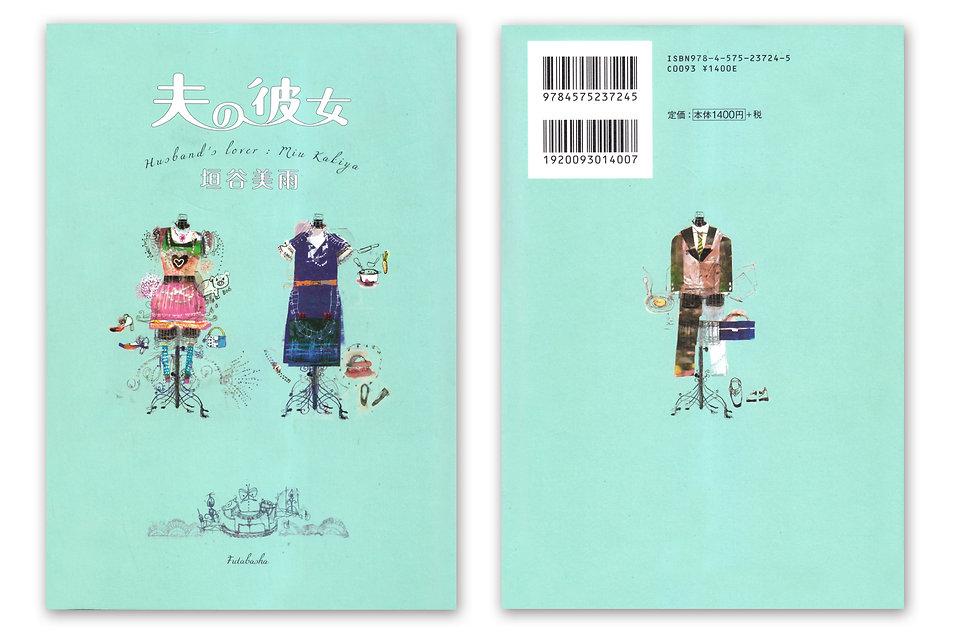 BOOK10-2.jpg