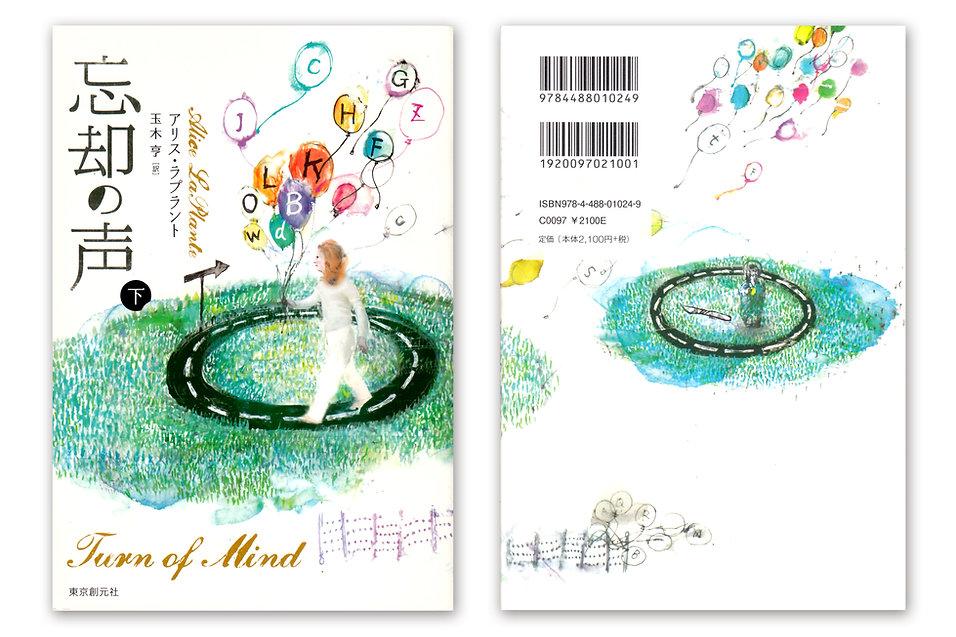 BOOK13-2.jpg