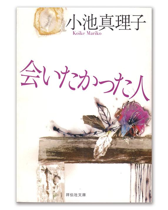 BOOK15-3.jpg