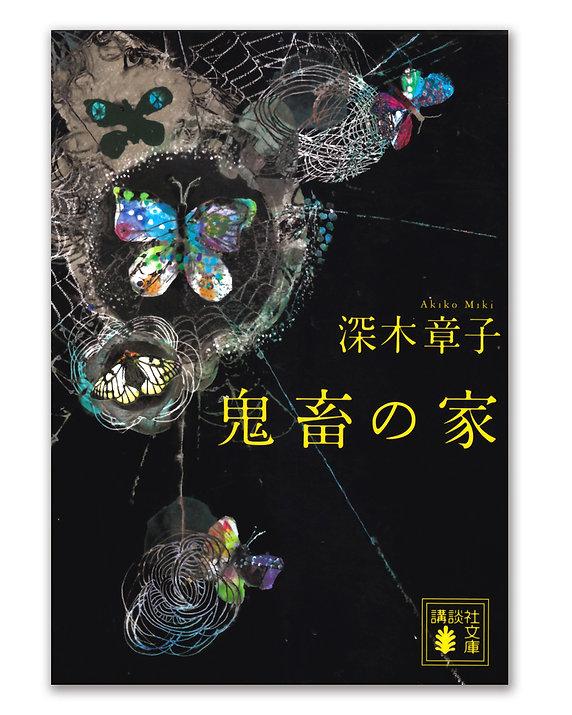 BOOK20-3.jpg