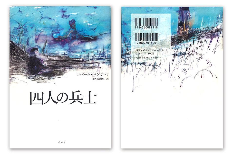 BOOK5-2.jpg