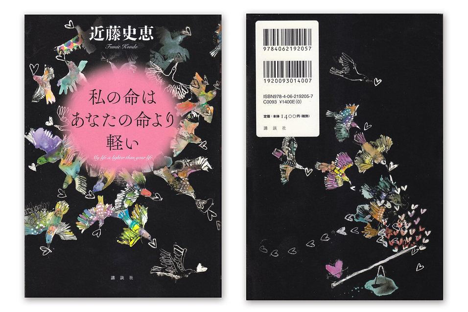 BOOK14-2.jpg
