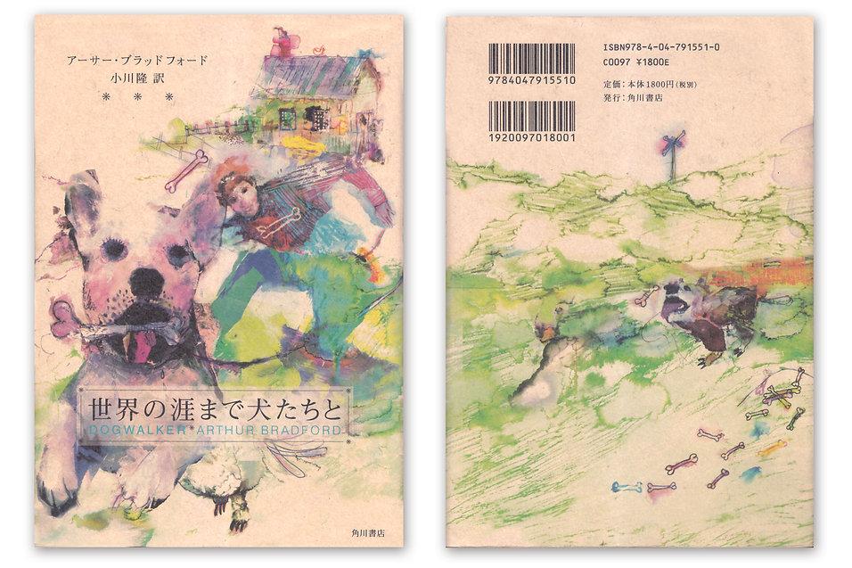 BOOK3-2.jpg