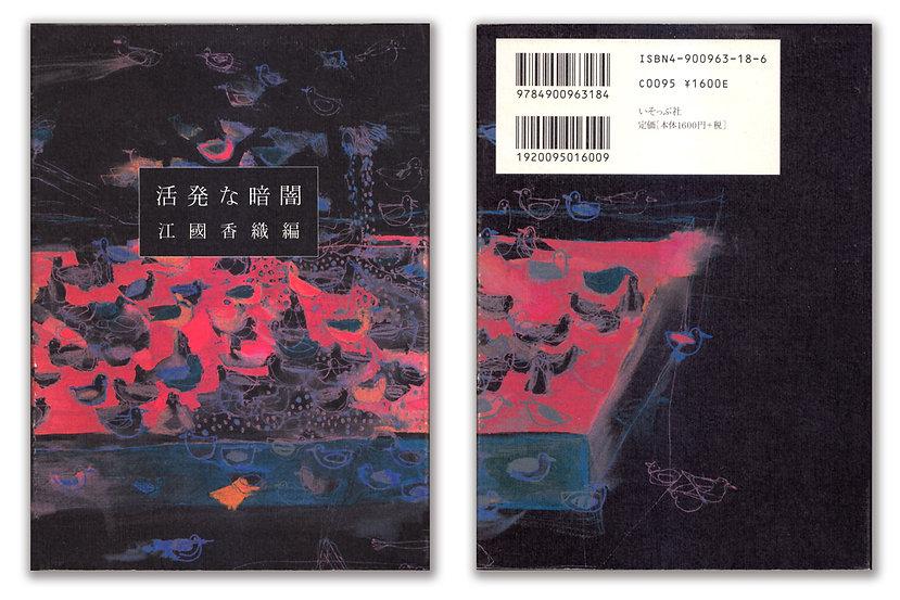 BOOK1-2.jpg