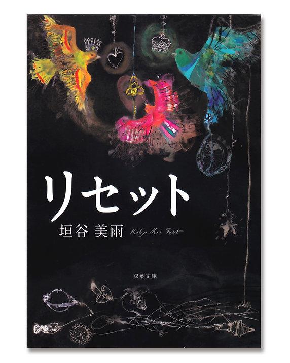 BOOK17-3.jpg