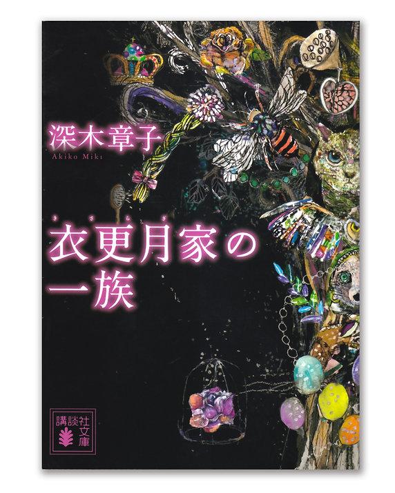 BOOK21-3.jpg