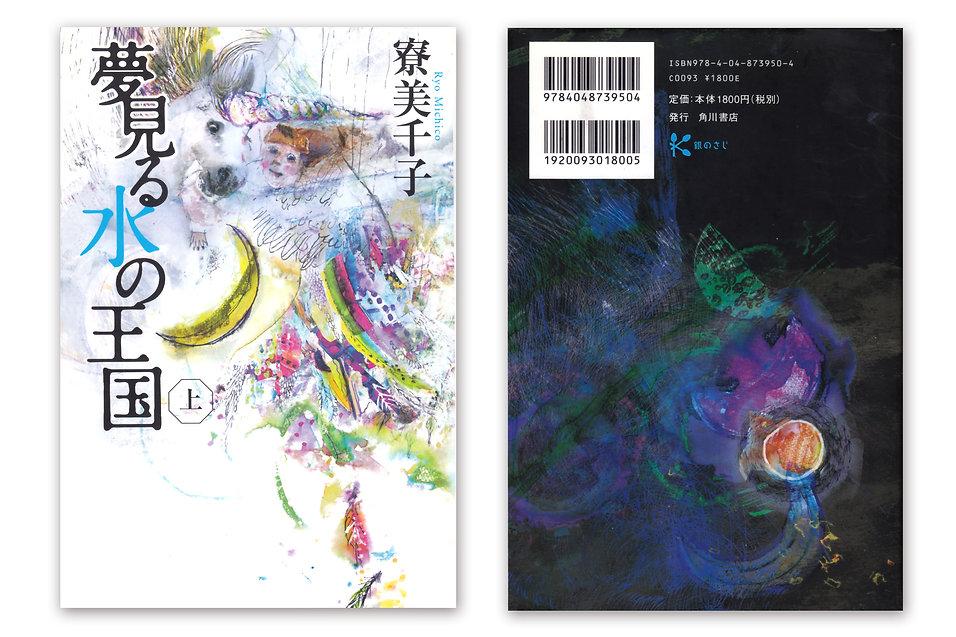 BOOK6-2.jpg