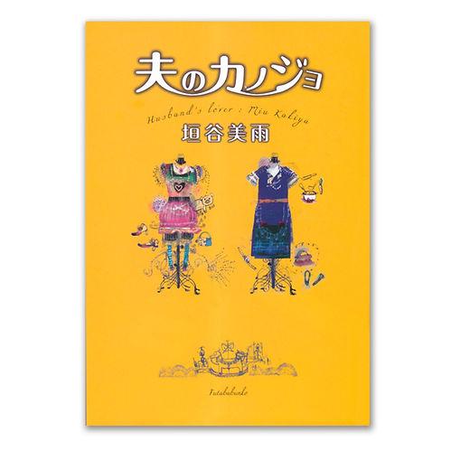 BOOK18-1.jpg