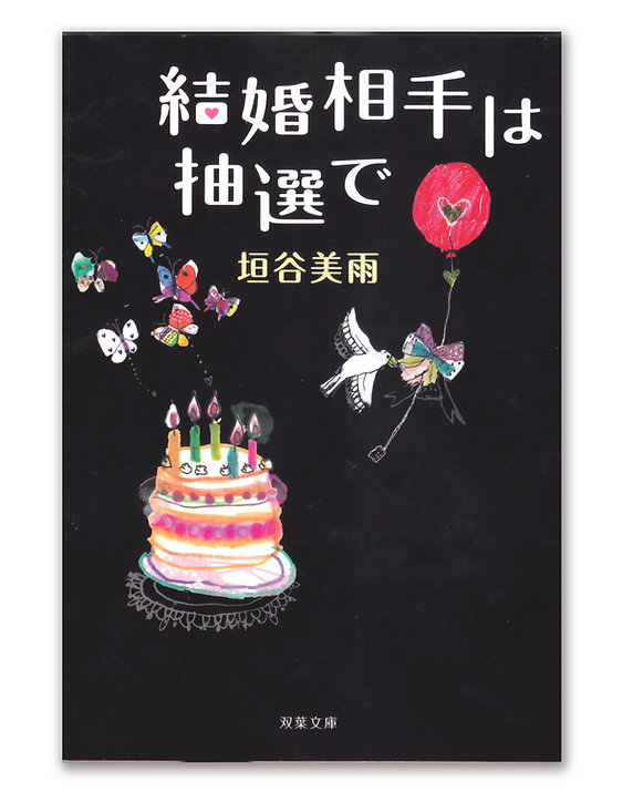 BOOK19-3.jpg