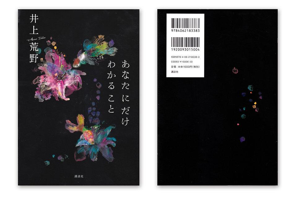 BOOK9-2.jpg