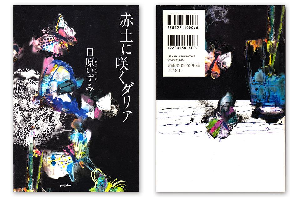 BOOK4-2.jpg