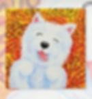 12x12_leaf_pile_pup.png