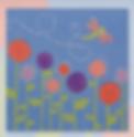 12x12_lollipop_blooms.png