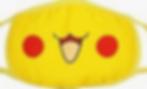 mask_Pikachu.png