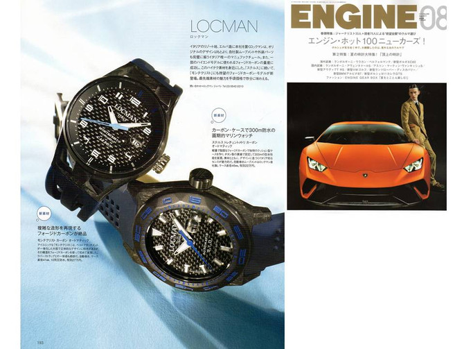 【LOCMAN】 ENGINE 8月号掲載 2017年6月26日発売