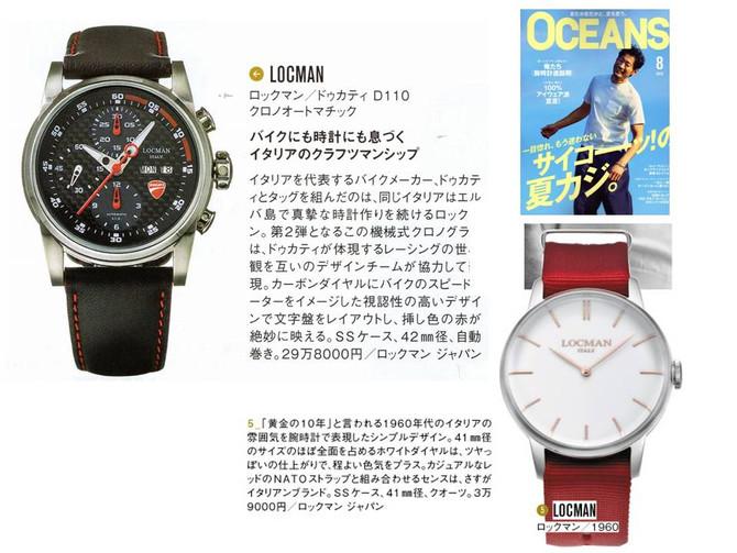 LOCMAN メディア掲載情報 2019年6〜10月
