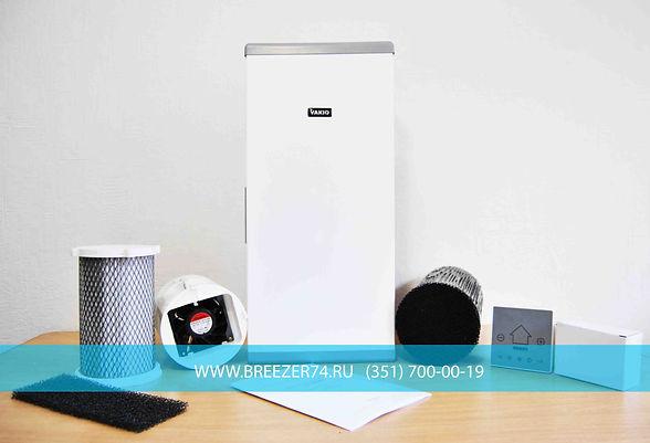 Комплект рекуператора воздуха для дома