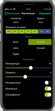 phone2.png