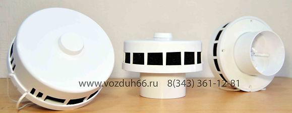 Приточный клапан КИВ-125 КПВ-125