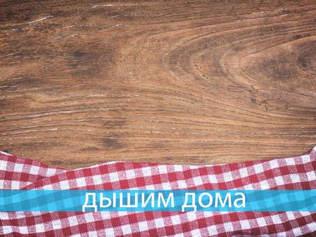 Системы вытяжной вентиляции для кухни