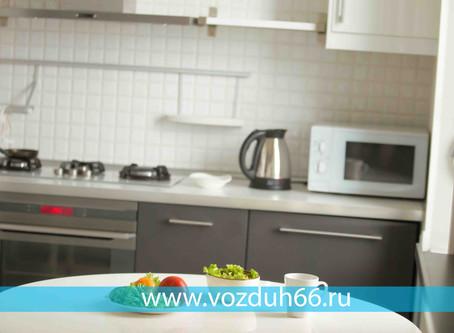 Вентиляция на кухне в Тюмени