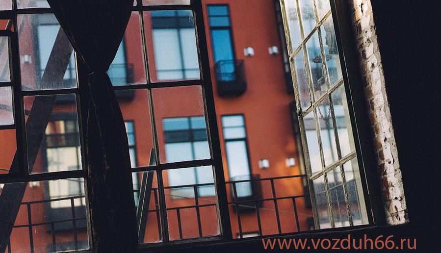 Вентиляция помещений