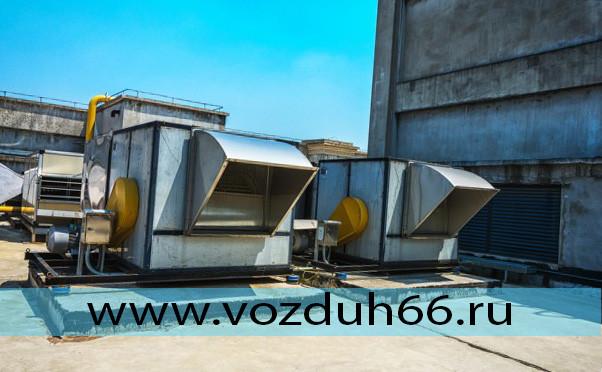Приточная вентиляция для дома, квартиры, офиса Aeropac (Аэропак)
