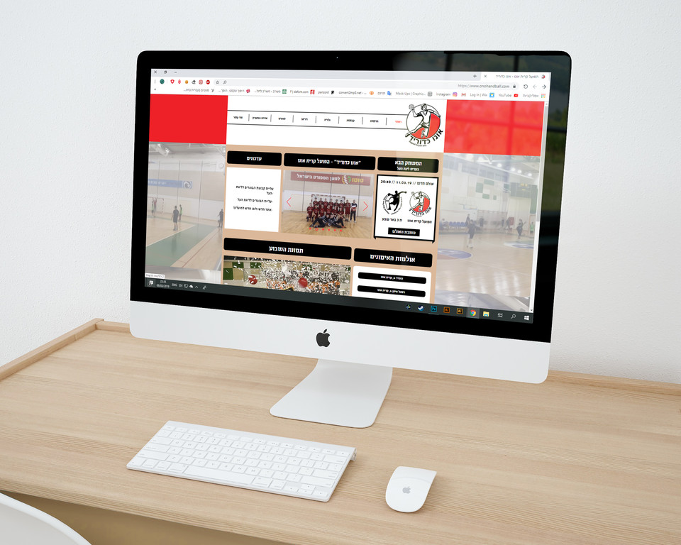 Free-iMac-Mockup-PSD copy.jpg