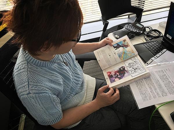 Yoshibook.JPG