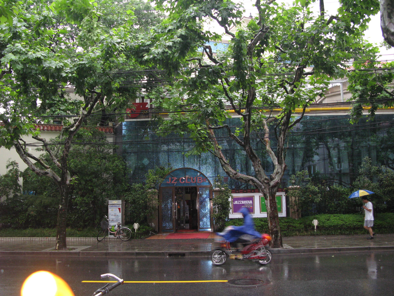 JZ Jazz Club, China