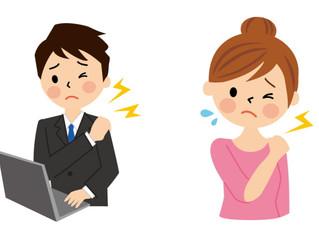 警告です!!頭痛薬がないと不安な方へ岡山市の頭痛整体