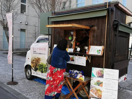 【お知らせ】3/20(土)・21(日)キッチンカーが木風心風堂にやって来る!