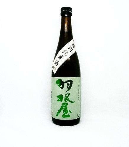 Haneya Tokubetsu Junmai
