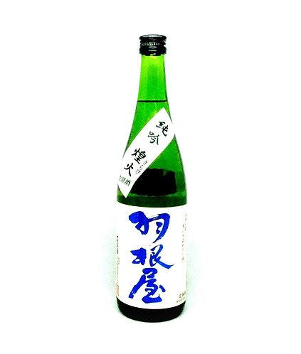 Haneya Junmai Ginjou Kirabi Nama Genshu