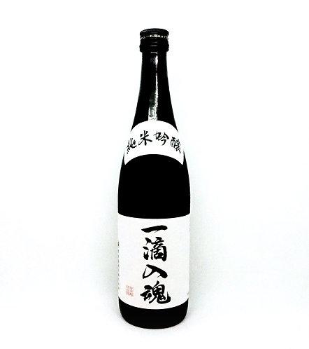 Kamotsuru Itteki Nyukon Junmai Ginjou