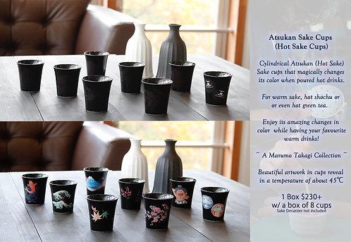 Yunomi Sake Cups (Hot Sake Cups)