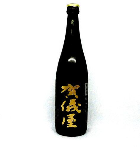 Iyo Kagiya Muroka Junmai Ginjou (Black)