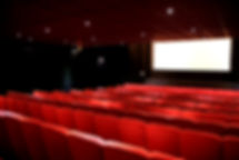 salle de cinéma péage de roussillon
