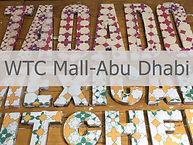 WTC Mall Abu Dhabi.jpg