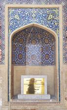 Bukhara with Samira Mian & Esra Al Hamal