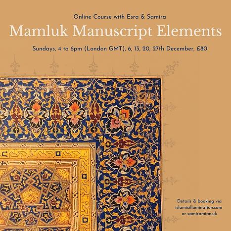 Mamluk Manuscript Elements(2).png
