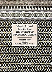 Islamic Art and Architecture.jpg