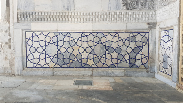 Patterns from Samarkand with Esra Al Hamal